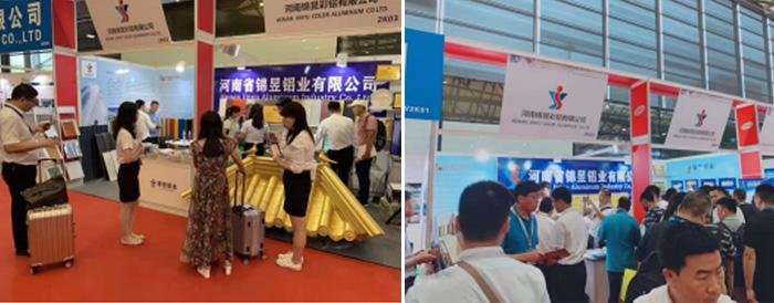 Henan Worthwill Industry Co.,Ltd