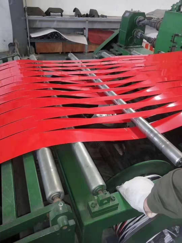 Colored aluminum strip